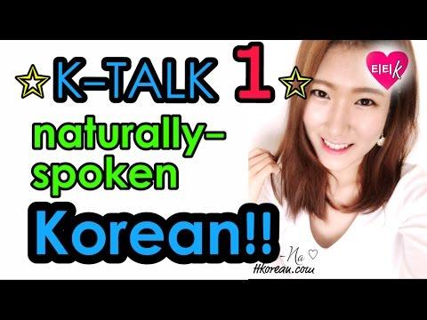 Learn Korean | K- TALK  #1 | Why Koreans Say
