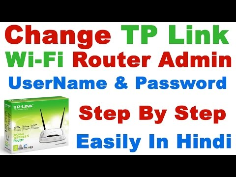 How to Change Tp Link WiFi Router UserName and Password Step By Step (Secure WiFi Router)