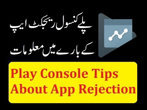 Play Console App Reject How To Solve Tips