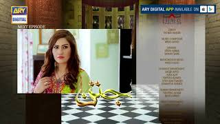 Jatan Episode 24 ( Teaser ) - ARY Digital Drama