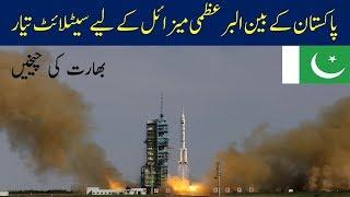 Pakistan Success in ICBM and Satellite Program