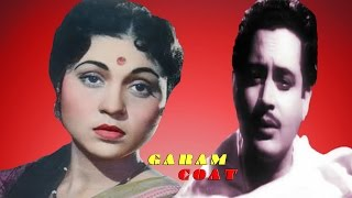 Garam Coat | Superhit Hindi Movies | Balraj Sahni , Nirupa Roy