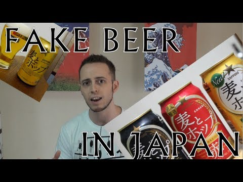 FAKE Beer in Japan?! 発泡酒は何? What is Happoshu?