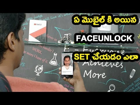 How to set face lock in any android Mobile Telugu Tech Tuts
