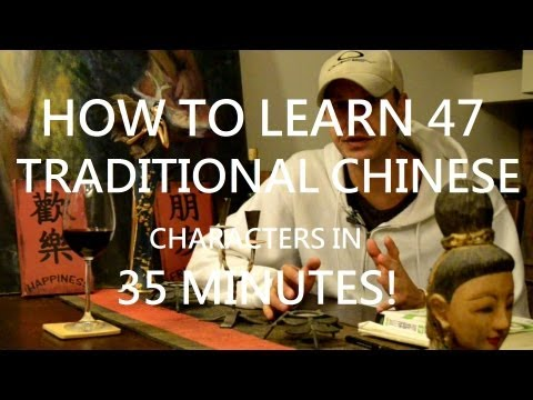 #1 Fastest Way Ever Learn 47 Chinese Characters in ONLY 35 Minutes Via Kang Hsi Dictionary Radicals