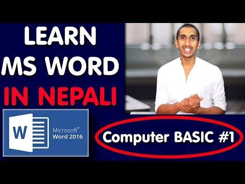Ms Word Complete Tutorial In Nepali