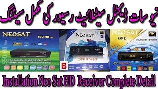 Neosat Settelete Receiver SX9800i Made in Korea - PakVim net
