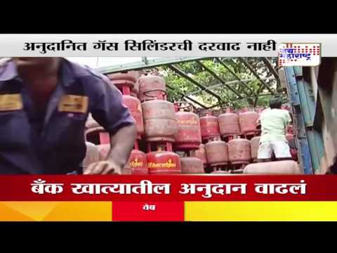 Non-subsidised LPG cylinder price increased by Rs. 86