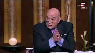 كل يوم - عماد أديب يوضح طبيعة الصراعات في المنطقة العربية