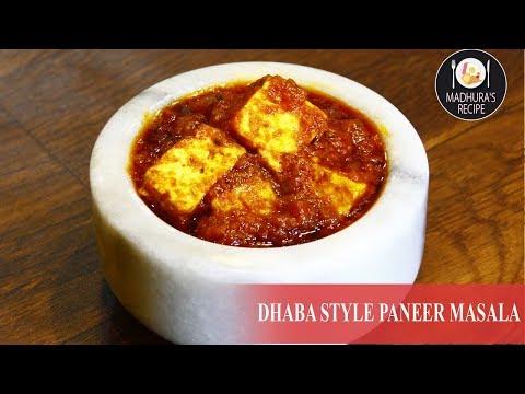 Dhaba style Paneer Masala | Easy Paneer Masala Recipe | MadhurasRecipe | Ep - 644