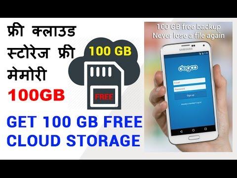 Get 100GB Free Cloud Storage 100GB Free Memory | Degoo Android App