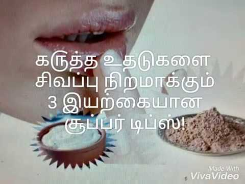 How to Get Pink Lips Naturally 3 Fast Working Tips Tamil