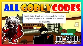 ALL 2019 WORKING (Ro Ghoul) CODES *FREE YEN* (Roblox) Videos