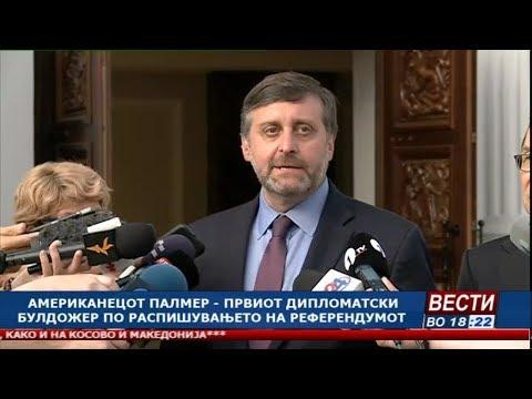 Палмер: Се надеваме дека македонскиот народ ќе ја искористи  можноста да излезе на референдумот