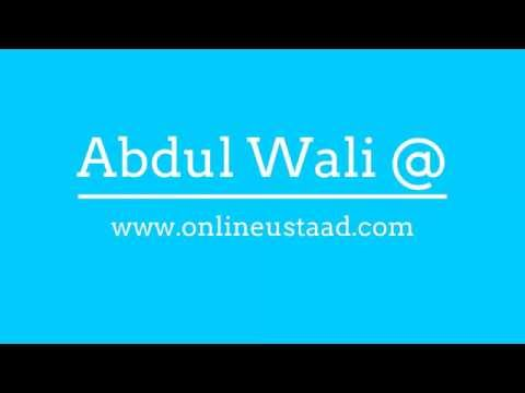 How to Add a Contact form in WordPress in Urdu/Hindi