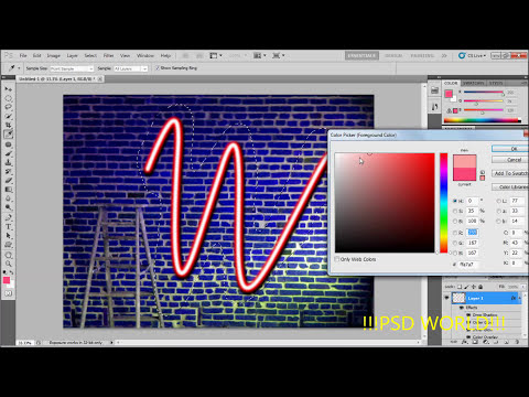 How to create a Neon Text Effect in Photoshop CC, CS6