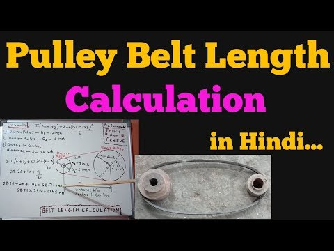 Pulley Belt Length Calculation in Hindi