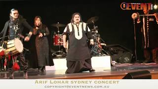 Challa Arif Lohar Minblowing Performance