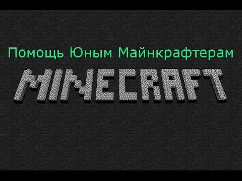 Как установить плагин WorldEditor на minecraft 1.5.2