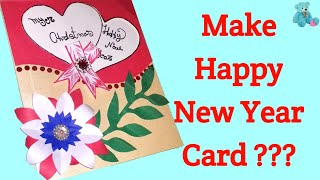 by arts son megicul happy new year card kaise banaye how to make happy new year card at