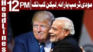 Trump's Support of India Could Have Unplanned Result - Headlines 12 PM - 9 February - Express News