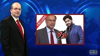 Ahsan Iqbal Vs Abrar Ul Haq | Nadeem Malik Live | SAMAA TV | 10 July 2018