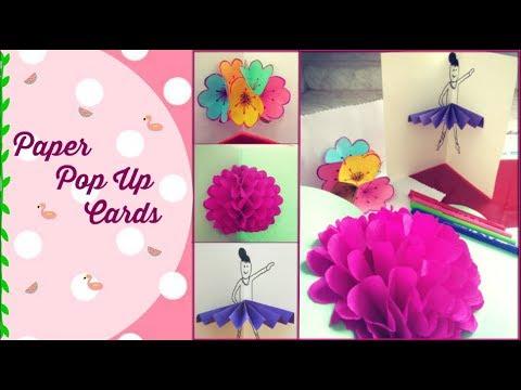 DIY Simple Handmade Pop up Cards | Greeting Cards