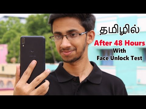 Asus Zenfone Max Pro M1 - Impressions After 48 hours with Face Unlock Test!