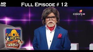 Chhote Miyan Dhaakad - 7th May 2017 - छोटे मियां धाकड़ - Full Episode HD
