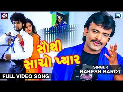 Xxx Mp4 Rakesh Barot Sauthi Sacho Pyar Full VIDEO New Gujarati Love Song RDC Gujarati 3gp Sex