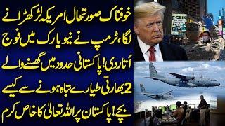 Indian Jets on Target of Pakistan | Sabir Shakir Analysis