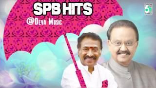 SPB Super Hit Famous Songs at Deva Music Audio Jukebox