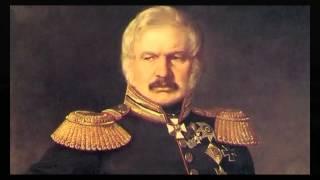 Великий генерал Ермолов
