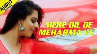 Mere Dil De Meharma Ve | Full Audio Song | Aatishbaazi Ishq | Roshan Prince & Neeti Mohan