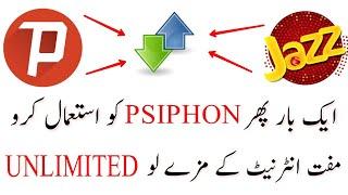 Psiphon 113 handler apk | Psiphon 91 HandlerUI apk for Android