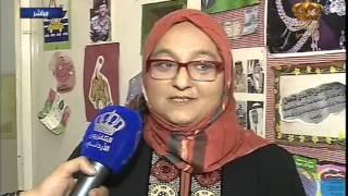 #x202b;يوم جديد - تقرير عن المقصف المدرسي من مدرسة ام الحكم الثانوية#x202c;lrm;