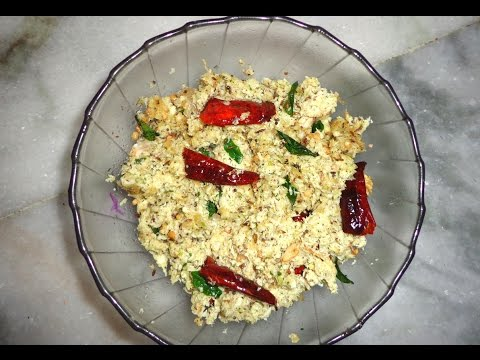 How to Make KOBBARI PACHADI Recipe in Telugu