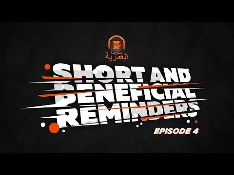 Short Reminders || It will not suffice you || Ustadh AbdulRahman Hassan