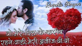 heart touching shayari in hindi for girlfriend Videos