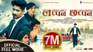 LAPPAN CHHAPPAN | New Nepali Full Movie 2018/2074 | Dayahang Rai | Saugat Malla | Arpan Thapa