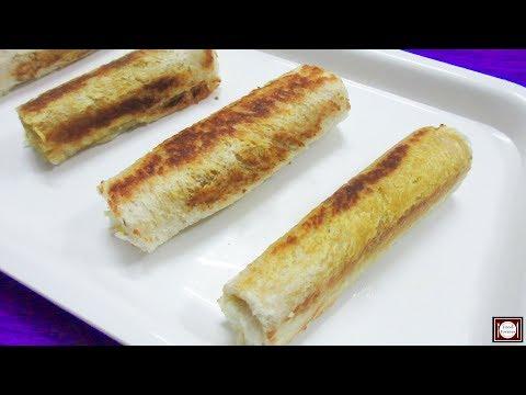 ब्रेड आलू रोल्स | Bread Aloo Roll Recipe in Hindi | Aloo Snacks Recipe | Quick Snacks Recipe