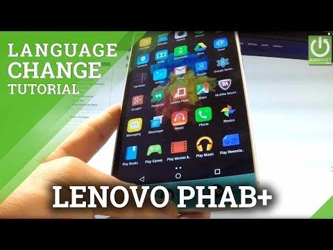 How to Change Language in LENOVO Phab Plus - Language Settings