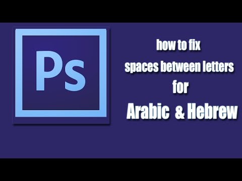How To Fix Spaces between letters in Arabic and hebrew | Photoshop CS6