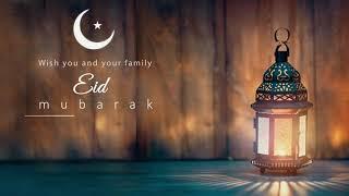 after effects tutorial | eid animation video | eid mubarak islamic video | eid mubarak cartoon