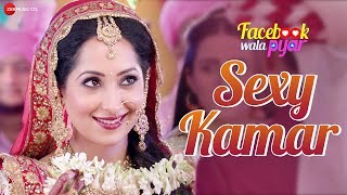 Sexy Kamar | Facebook Wala Pyar | Aaman Trikha & Sonu Kakkar | Rahul Bagga & Nancy Thakkar
