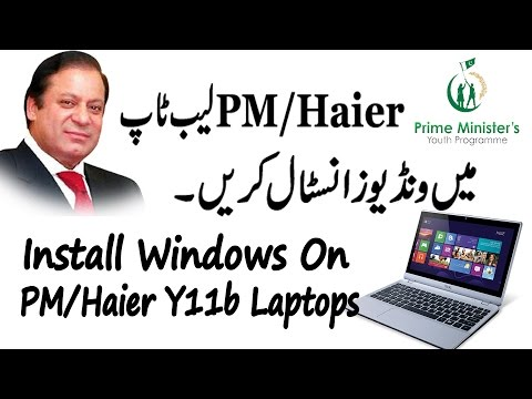How To Install Windows on Haier Y11b Laptops - Install Windows on Prime Minister/PM Laptops In Urdu