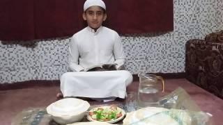 How to eat meal (Sunnah method) (كھانا کھانے کا سنت طریقہ )