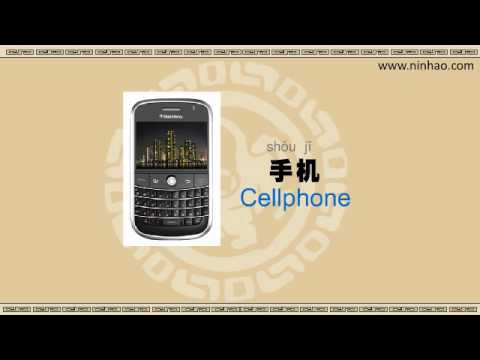 Survival Chinese Lesson 1 : Buying a mobile phone SIM Card - Learn Chinese with Ninhao