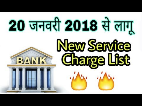 Bank new service charge list 20 Jan 2018