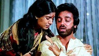 கல் நெஞ்சையும் கலங்க வைத்த காதல் காட்சி#Kamal Haasan Best Acting Scenes#Valve Mayam Movie Scenes